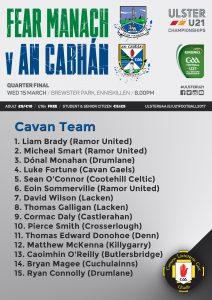 U21 Team to play Fermanagh