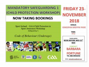 Child Protection (Safeguarding 1) Course