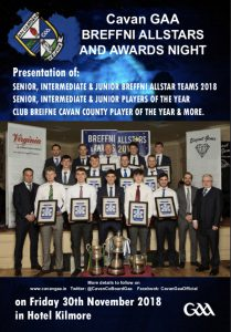 Breffni Allstars & Awards 2018